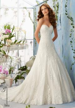 House of Brides Mori Lee